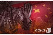 中, 28일부터 외국인 입국 금지