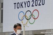 '벚꽃 올림픽' 급부상…IOC, 도쿄올림픽 봄 또는 여름 2가지 방안 제시