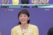 """오마이걸 효정 """"'얌얌송' 저작권 수입, 4000원"""" 고백"""