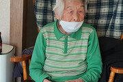 97세 할머니, 12일만에 코로나 이겼다