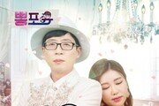 유산슬, 3개월 만의 컴백…송가인과 듀엣