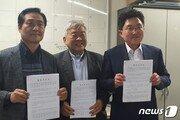 '서울 구로을' 통합당 김용태·무소속 강요식 단일화 합의…영등포도 압박