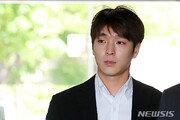 '집단성폭행 5년 실형' 최종훈, 불법 촬영도 유죄…집행유예