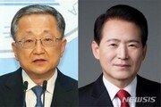 통합당 김재경·김한표 의원도 경남 공동선대위원장직 수락