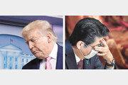 뉴욕 닮아가는 도쿄… 日, 긴급사태 선언 임박