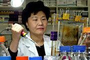 [세계적 賞을 받은 한국인들]유명희 KIST연구원