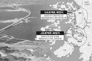 [S프로젝트란]전남해안에 인구250만규모 '관광허브' 추진