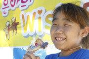 난치병 어린이 위해 희망 굽는 '쿠키소녀'