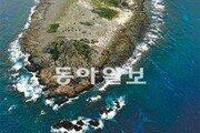 '中-日 센카쿠 충돌' 작은 섬 둘러싼 갈등? 사활 걸린 자원전쟁