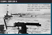센카쿠 해상 무력충돌 일촉즉발… '동북아 혼돈의 시대' 다시 온다