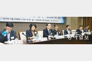 """[달라도 다함께/2부]<5·끝> """"한국의 다문화 어떻게""""… 정책-대안토론회 열려"""