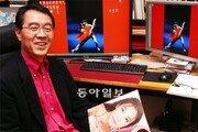 [공연계 숨은 꽃]국내최고 무용사진 전문가 최영모씨