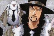 솔로 대첩 귀갓길… '현장에 있던 비둘기와 함께 귀가'