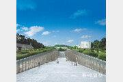 [한국의 현대건축]<5> 베스트 7위 이화캠퍼스복합단지(ECC)