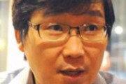 [시론/김인성]포털로 죽어가는 '인터넷 한국'