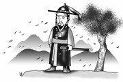 [신분사회 조선시대 개천에서 용이 된 남자들]<2>가선대부 이양생
