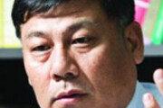 [시론/황근]민영방송보도 국감은 나라의 수치