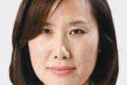 [기자의 눈/정미경]'민심 케어' 해준 오바마의 대국민 사과