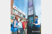 [기업과 함께, 부활 전통시장]<13> 삼성SDS-서울 마천중앙시장