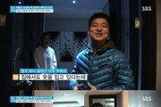 김생민 집공개, 집 안에서 불 끄고 외투 착용…짠돌이 면모 과시