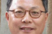 [문화 칼럼/주영하]설날 가래떡 추억