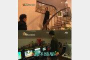 """팝핀현준 집공개, 고급스러운 2층 집에 오락실까지… """"부러워"""""""