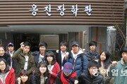 [수도권]올 고졸 96% 대학에… 인재육성郡