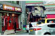 [장선희 기자의 숨은서울찾기]명동2길 中대사관앞 '관첸제'