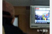 [소비자가 왕이다/황근]케이블TV 선택권을 소비자에게 달라