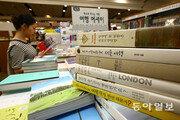 [소비자가 왕이다/이유미]도서정가제가 동네서점 죽인다