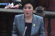 태국 군부 쿠데타 선언…잉락 前총리 등 탁신 일가 소환