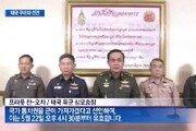 태국 군부 쿠데타 선언, 정부청사 장악-전 부총리 체포…