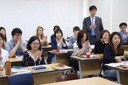 서울사대 국어교육과 대학원생 절반이 외국인이라고?