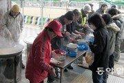 남의 불행을 자기 일처럼 아파하는 한국인에게서 희망을 보았다