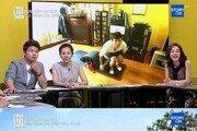 김혜은 집 공개, 24층 아파트 정원에 야외 욕조까지…