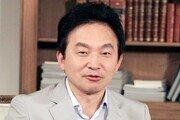 """원희룡 """"道政도 개혁 소장파답게… 여야-민관 協治 이뤄낼 것"""""""
