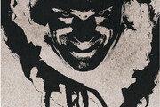 """""""돈 갚아라"""" 협박-성폭행… 200만원 빚에 악마를 보았다"""