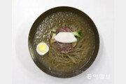 [김화성 전문기자의 음식강산]둥둥! 위 덩더둥셩! '냉면 4대 천왕'