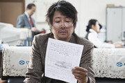 [쌈 MOVIE]한국 블록버스터 4편 갑오년 '600억 스크린 대전' <4·끝>8월 13일 개봉 '해무'