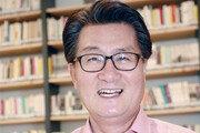 """[수도권]유종필 관악구청장 """"인문학이 흐르는 '지식 복지' 1번지로"""""""