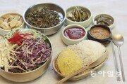 [김화성 전문기자의 음식강산]조계산 보리밥집