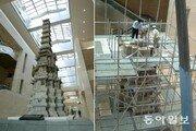 [신문과 놀자!/이광표 기자의 문화재 이야기]경천사 10층 석탑 왜 국립중앙박물관 안에 있을까?