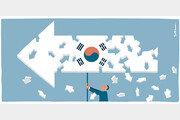[복거일의 생각]대한민국에 뛰어난 지도자가 나오지 않는 이유