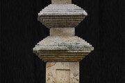 [한국의 석탑]<26>경주 서악동 삼층석탑