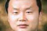 [시론/박상융]다음카카오는 범죄자를 돕겠다는 건가