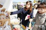 [20141 리스타트 잡페어]'먹거리X파일' 착한 빵집 부스 찾아…