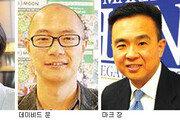 한국계, 캘리포니아 의회 38년만에 진출