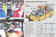 [시동 꺼! 반칙운전]안전띠 안매면 중상 가능성 98%… 착용한 사람보다 14배 이상 높아