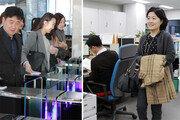 1시간 일찍 출퇴근… 박대리 2년 만에 '육아전문가' 됐다