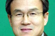 [오늘과 내일/방형남]중국동포를 차별하는 조국